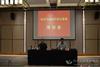 陕西延安市最大的合法配资平台局举办全市中小学校长暑期培训班