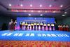 """获评""""年度供应商奖"""",京东为什么能得到政采行业高度认可?"""