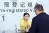 2019上海國際STEAM創新科學教育博覽會終極預熱,精彩即將呈現