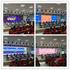 海林市便開始逐漸配備交互智能白板,布局教師教育信息化應用