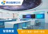 智慧教室-錄播室-創客空間-智慧教室