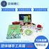 团体辅导方案设计 心理咨询室装修 京师博仁心理应用产品 厂家直销