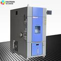 低温-70度电池防爆试验箱低噪运行