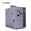 东莞皓天快速温变试验箱提供技术支持