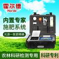 霍尔德 全项目土壤养分检测仪 HED-GTX4土壤检测仪器