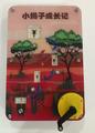 科学发现室器材 悬浮小人 幼儿园活动室建设方案 幼儿探究仪器 科普教具