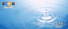 水中甲醛的測定儀器和方法