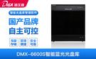 迪美视DMX-6600S 智能蓝光光盘库存储管理系统  近线存储管理60T