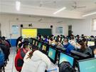 拥抱信息时代 打造高质量人工智能教育 ——河北省保定市人工智能教育探索之路