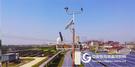 环境监测仪在光伏电站运维中的常见问题