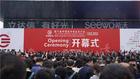 八爪鱼教育携新品亮相第77届中国教育装备展
