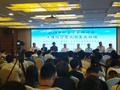 安洲科技参加2019年中国土壤学会联合学术研讨会