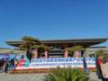 第四届中国康复辅助器具产业创新大会
