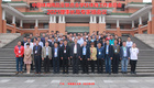 中国体育用品业联合会学校体育工作委员会2021年第一次理事长及专家组扩大会议胜利召开