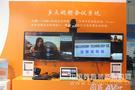 康姆訊無線交互出展北京教育裝備展