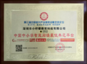 """柠檬悦读获评""""中国中小学智能阅读最佳典范?#25945;ā? /></a>                                         <div>                                             <h3><a href="""