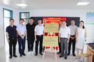 银河麒麟助力江苏教育产业,打造信息化教室