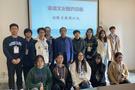 """蚌埠学院举办""""淮河文化学生讲解员""""授牌仪式"""