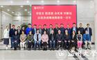 聚合力 谋发展——温州大学举办无党派人士确认证书颁发仪式暨座谈会