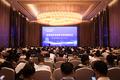 科技赋能教育改革创新——国泰安携虚拟现实创新产品亮相江西、辽宁、湖南等地