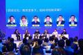 久趣英語企業實力怎么樣,久趣英語出席獵云網教育產業峰會