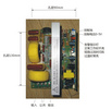 新款纯正弦电子调压板功率调节器1KW220v转110v电子变压器
