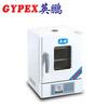 英鹏 苏州电热恒温干燥箱YPHX-125TP