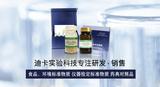 RMC004a ,PVC中邻苯二甲酸酯质量控制物质