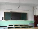 互視達品牌  智慧教室  JXCM-75  [教學觸摸一體機] 廠家直銷