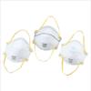 亞速旺  AS ONE N95口罩  (立體結構)N95マスク MASK DISPOSABLE 各種規格、不同形狀,均有銷售,歡迎洽談!