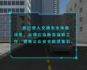 虚拟现实系统 VR    [VR普法]