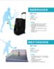 上點體育   S336  S899 智能壁球運動系統