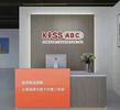 kissabc 欧美外教课第一套集真人上课加学习配套系统平板电脑定制,一键全方位学习