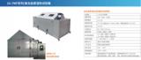 盐雾试验箱,复合式盐雾试验箱。工厂有现标箱,非标定制过程快捷,工程师随时沟通技术指标