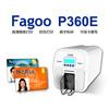 法高FAGOO P360E多功能证卡打印机、IC卡出入证、校园制卡机、一卡通系统打印机