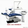 全電腦牙科治療機