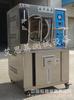 涂料HAST非饱和加速寿命试验箱工作原理9-1