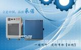 高低溫老化箱LRHS高溫試驗箱