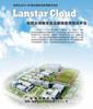 南京欧巴马LanStar Cloud 校园云端教学应用及管理软件