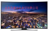三星55寸3D液晶电视机UA55HU8800JXXZ