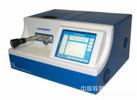 Gatan SOLARUS (950)Plasma Cleaning System等离子清洗仪
