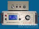 橡胶塑料体积表面电阻率测试仪