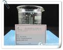供应进口聚乙烯亚胺(分子量300/600/1200/1800/10000/70000)