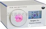 Tergeo-Plus美國臺式等離子清洗機