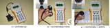 手持式四探針測試儀 四探針電阻率測試儀