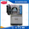 電熱加速壽命試驗箱試驗標準