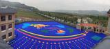 海上絲綢之路鋪進幼兒園操場 懸浮式拼裝地板