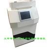 大申烽華35毫米縮微數字存檔機 縮微膠片打印機
