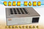 QYSM-20高温石墨消解仪
