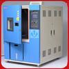 可靠性環境試驗箱/恒溫恒濕試驗箱維修廠家